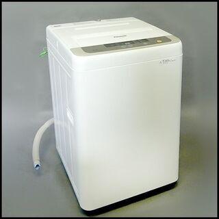 【期間限定】格安!パナソニック 全自動洗濯機 NE-F60…