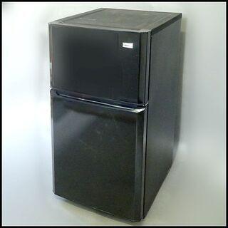 【期間限定】格安!Haier 冷凍冷蔵庫 JR-N106H…