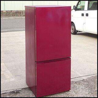 【期間限定】格安!AQUA ノンフロン連闘冷蔵庫 AQR-…