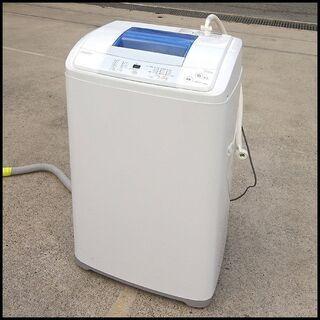 【期間限定】格安!Haier 全自動洗濯機 JW-K50H…