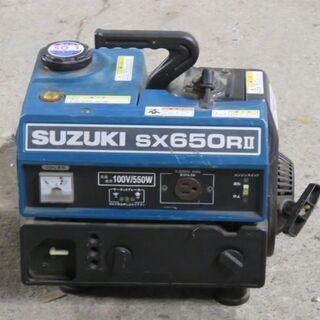 □スズキ SUZUKI SX650RⅡ ポータブル発電機 要整備...