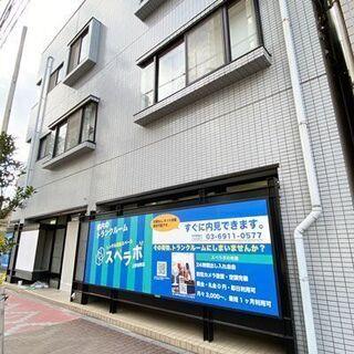 【スペラボ】レンタル収納スペースを池袋大塚に2月15日(月)OPEN!
