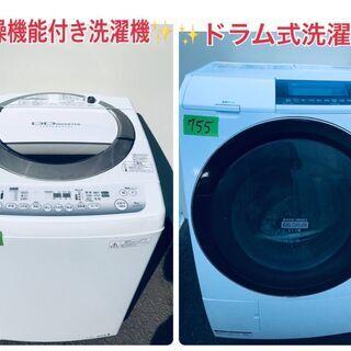 ⚡️😳大型家電大特価‼😳⚡️送料・設置無料💓高年式有り‼️ドラム...