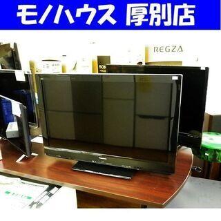 32インチ 液晶テレビ Panasonic ビエラ 2012年製...