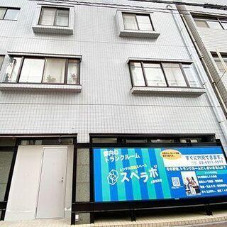 新宿区 トランクルーム 江戸川橋駅近く!!