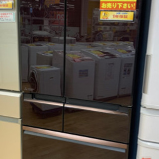 MITSUBISHI製★2017年製大型冷蔵庫★1年間保証…