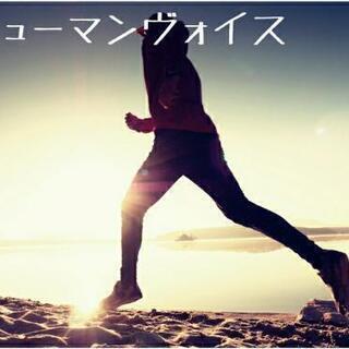 夢を全力で追いかけろ🏃♂️        成功までの最短距離✨