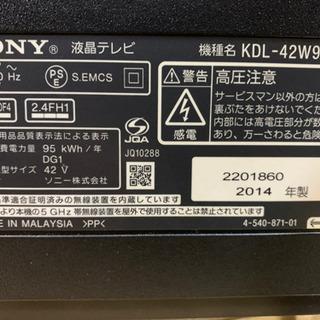 テレビ42型 TVラック付 姫路付近運搬可