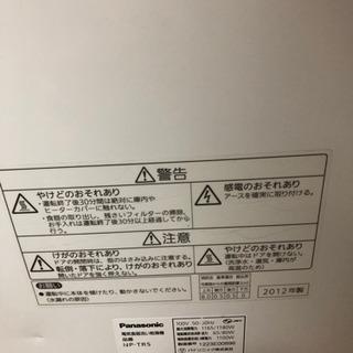 洗い場 - 家電