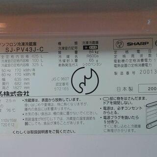 冷蔵庫 シャープ 425L、ノンフロンタイプ、 左右開き、4ドア - 名古屋市