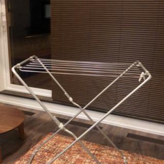 【ネット決済】無印良品 洗濯干し タオル干し