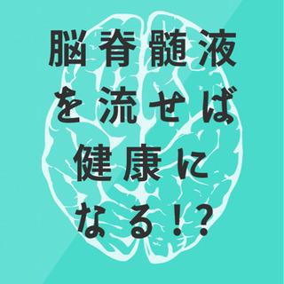 キャンペーン 大阪 府民 限定 【2020年12月更新】大阪旅行の宿泊クーポン・Go To