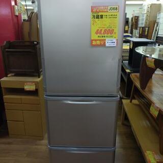 J068★6か月保証★3ドア冷蔵庫★SHARP SJ-W352B...
