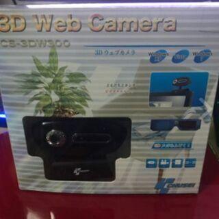 webカメラお譲りします