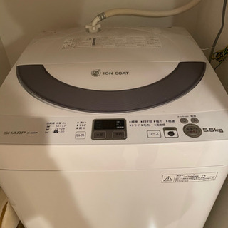 シャープ 洗濯機 ES-GE55N