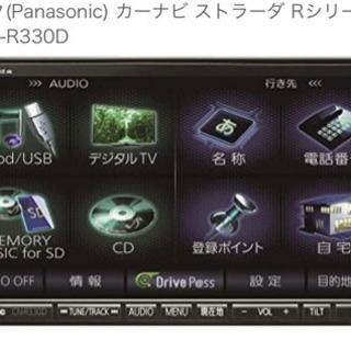 最終値下げ!Panasonic ストラーダ HDDナビ! CN-...