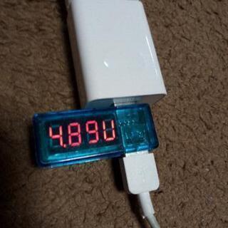 [未開封新品] USB電圧電流計