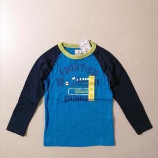 新品 マザウェイズ 長袖 新幹線Tシャツ ロンT 120cm  男の子