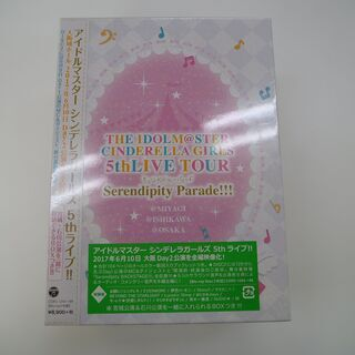 アイドルマスターシンデレラガールズ 5thライブ 大阪 BD