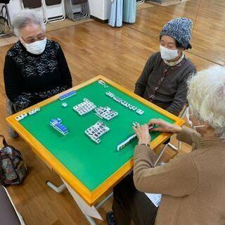 一生遊べる趣味づくり・仲間づくり 女性限定健康マージャン教室(名...