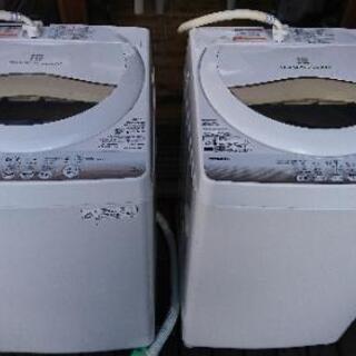 [配達無料][即日配達も可能?]全自動洗濯機 東芝  AW-5G...
