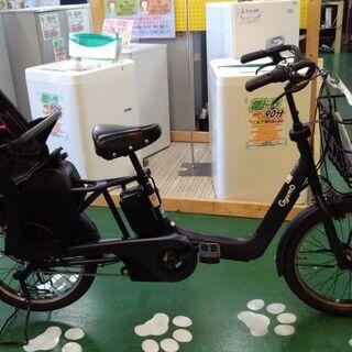 【店舗同時販売中】パナソニック 子供乗せ電動アシスト自転車…