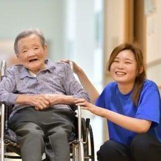【ネットで給与申請OK!】おじいちゃん・おばあちゃんの生活…