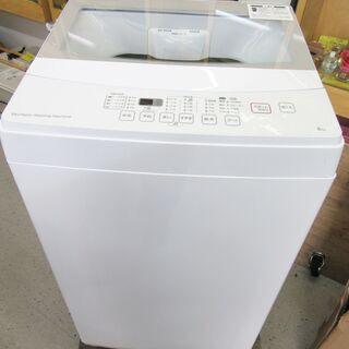 【恵庭】ニトリ/NITORI 全自動洗濯機 トルネ LGY 6㎏...