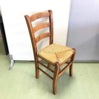レトロ 籐編み ヴィンテージチェア 曲木 ラタン
