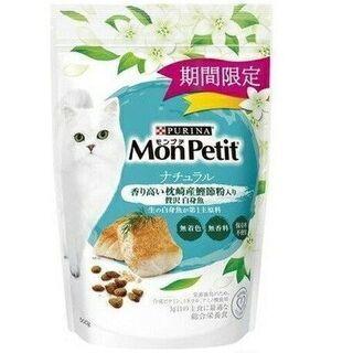 モンプチ キャットフード ナチュラル 天然お魚の贅沢枕崎産かつお...
