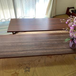 ローテーブル 二脚セット