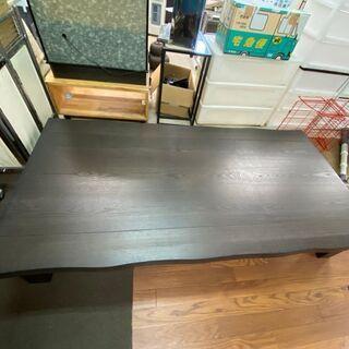 大川家具 大型ローテーブル 木製
