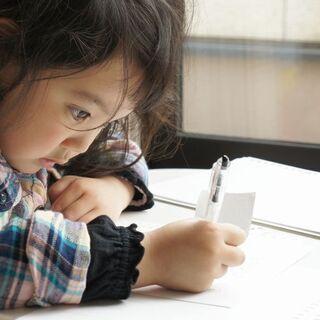 春の無料体験学習受付中 学研ふくしまおやま教室