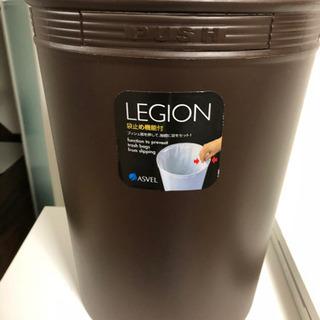 【中古】ゴミ袋止め付きゴミ箱。