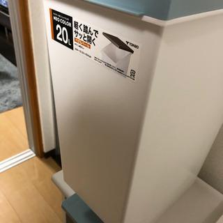 【中古】ネオカラー分別スリムペダル20 ゴミ箱