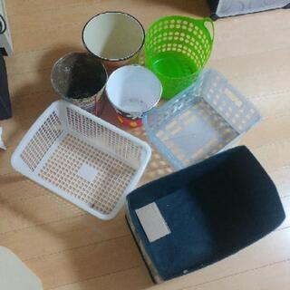 ゴミ箱、かご色々