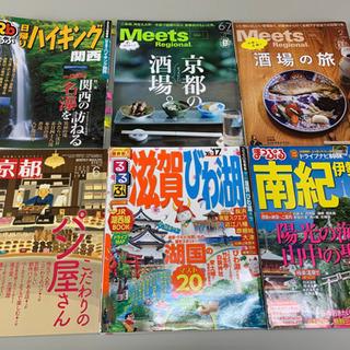 【古本】旅行関連の本11冊 ブックプロジェクト