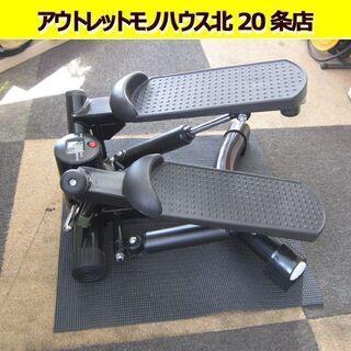 ☆ コアブレード ステッパー マット付き 有酸素運動 筋肉 エク...