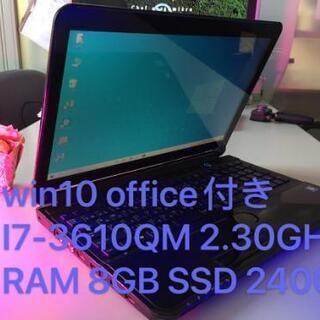 ノートパソコン富士通 i7 RAM8GB CD&カメラあり