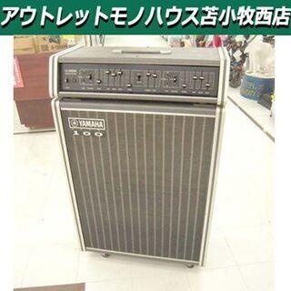 ギターアンプ ヤマハ PE-200 + TS-100 70年代 ...