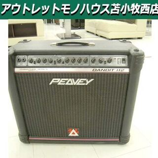 PEAVEY ギターアンプ BANDIT112 コンボアンプ ピ...