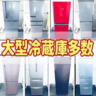 高年式の大型冷蔵庫多数❗️✨国産メーカー✨でこの価格❗️洗濯機も...
