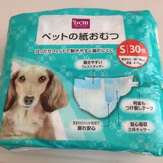 ペット 犬 おむつ S 300円
