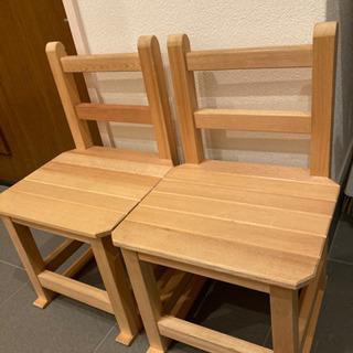 子供椅子 木製 二脚  ◆一脚から相談可能