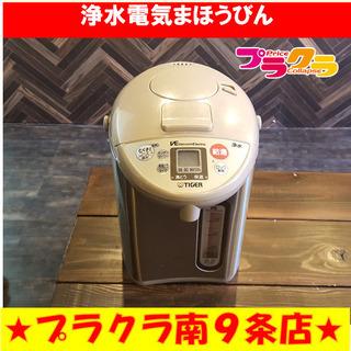 N1076 タイガー TIGER タイガーVE浄水電気まほうびん...