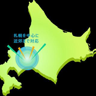 札幌の定期清掃や特殊清掃ならピースクリーン 作業実績を更新しています!