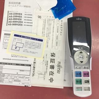 FUJITSU AS408H2E6 2018年製 ~18畳用 ルームエアコン − 愛知県
