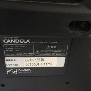 SONY 液晶テレビ 2009年製 - 家電