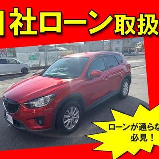 【自社ローン】【分割】マツダ CX-5