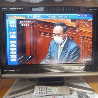 AQUOS世界の亀山モデル26型テレビ